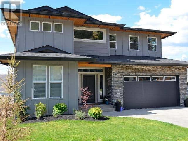 SOLD – 2056 Galore Crescent